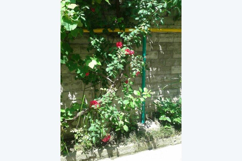 """Гостевой дом """"У Кристины"""", улица Чкалова, 67 на 14 комнат - Фотография 11"""