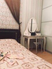 3-комн. квартира, 100 кв.м. на 5 человек, Алексея Толстого, 72, Самара - Фотография 3