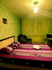 1-комн. квартира, 33 кв.м. на 4 человека, Невская улица, 8, Центральный район, Волгоград - Фотография 2
