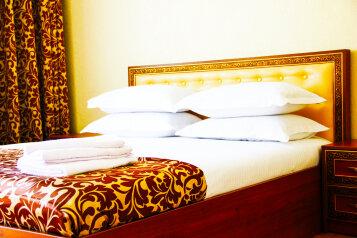 Отель, Юбилейная  на 16 номеров - Фотография 1