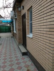 """Номер """"Комфорт"""", Краснодарская улица на 1 номер - Фотография 1"""