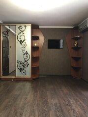 1-комн. квартира, 37 кв.м. на 4 человека, Одесская улица, 1, Феодосия - Фотография 4