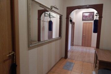 2-комн. квартира, 80 кв.м. на 4 человека, улица Композиторов, 10, Санкт-Петербург - Фотография 1