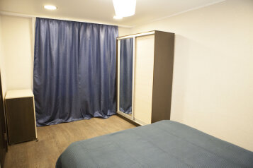 2-комн. квартира, 47 кв.м. на 5 человек, Петровская улица, Ростов-на-Дону - Фотография 2