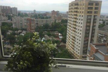 1-комн. квартира, 50 кв.м. на 4 человека, улица Малюгиной, 220, Ростов-на-Дону - Фотография 4