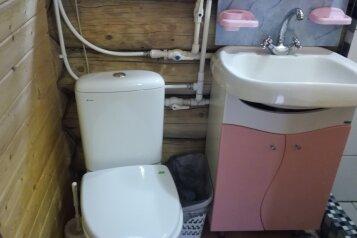 Сдаю частный, благоустроенный дом на Селигере в турбазе, 42 кв.м. на 7 человек, 2 спальни, Турбаза Чайка, Осташков - Фотография 4