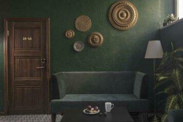 Капсульный Отель , Старый Толмачёвский переулок, 3 на 59 номеров - Фотография 4