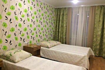 2-комн. квартира, 47 кв.м. на 6 человек, улица Гринченко, Центр, Геленджик - Фотография 1