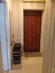1-комн. квартира, 32 кв.м. на 3 человека, Теннисная улица, Самара - Фотография 3