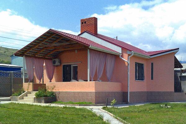 Дом, 80 кв.м. на 6 человек, 2 спальни, Приморская улица, 2, Солнечногорское - Фотография 1