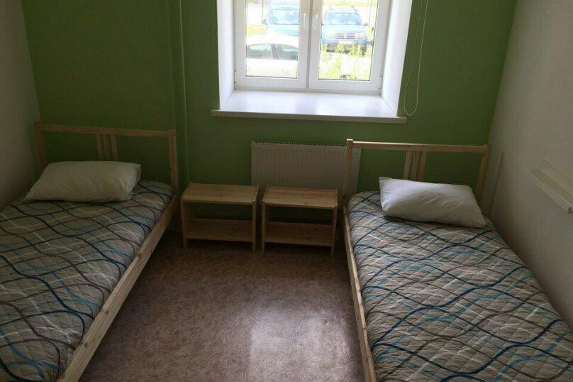 2-х местный номер (раздельные кровати), Союзная улица, 8, Екатеринбург - Фотография 1