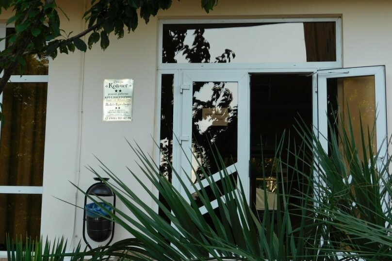"""2х-местные  2х-комнатные номера """"Люкс"""" (спальная и гостиная комнаты). , улица Ленина, 219В, Адлер - Фотография 1"""