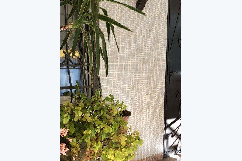 """Гостевой дом """"Stefani"""", улица Гагариной, 25/10 на 4 комнаты - Фотография 12"""