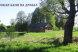 Коттедж (3 взрослых):  Дом, 4-местный (3 основных + 1 доп) - Фотография 74