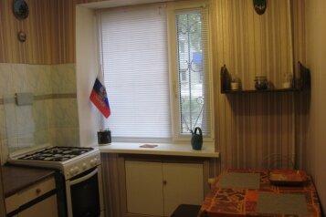 1-комн. квартира, 32 кв.м. на 3 человека, Теннисная улица, Самара - Фотография 4