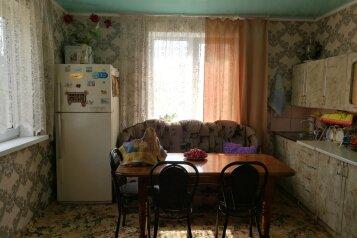 Дом, 85 кв.м. на 6 человек, 3 спальни, Мартынова, Морское - Фотография 3