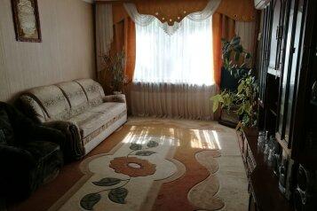 Дом, 85 кв.м. на 6 человек, 3 спальни, Мартынова, Морское - Фотография 1