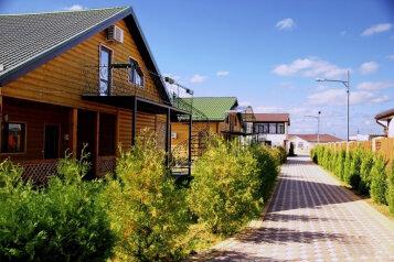 Гостевой дом , Жемчужная  на 8 номеров - Фотография 2