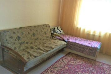1-комн. квартира, 46 кв.м. на 6 человек, улица Крылова, Анапа - Фотография 1