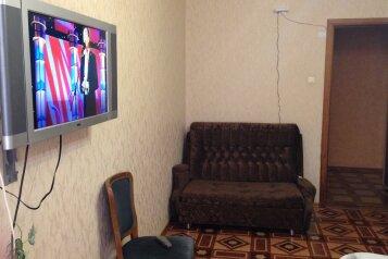 2-комн. квартира, 53 кв.м. на 6 человек, улица Лядова, Октябрьский район, Пенза - Фотография 4