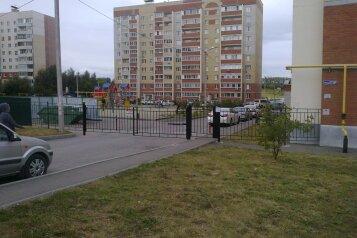 1-комн. квартира, 38 кв.м. на 4 человека, улица Лядова, Октябрьский район, Пенза - Фотография 2