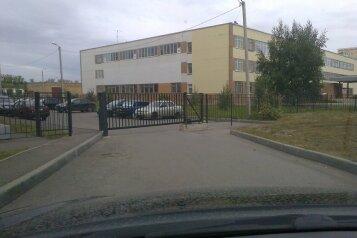 1-комн. квартира, 38 кв.м. на 4 человека, улица Лядова, Октябрьский район, Пенза - Фотография 3
