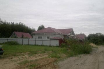 Дом, 100 кв.м. на 4 человека, 2 спальни, 4-я улица, 1Б, Бор - Фотография 4