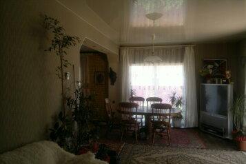 Дом, 100 кв.м. на 4 человека, 2 спальни, 4-я улица, 1Б, Бор - Фотография 1