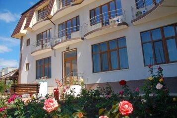 Мини-отель, улица Сырникова на 12 номеров - Фотография 1