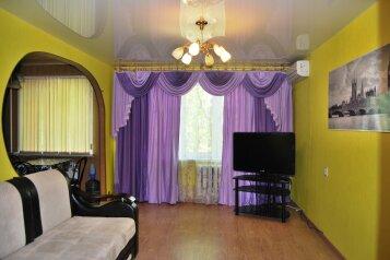 2-комн. квартира, 50 кв.м. на 4 человека, улица Максимовского, Зареченский район, Тула - Фотография 1