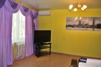 2-комн. квартира, 50 кв.м. на 4 человека, улица Максимовского, Зареченский район, Тула - Фотография 2