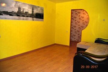 2-комн. квартира, 50 кв.м. на 4 человека, улица Максимовского, Зареченский район, Тула - Фотография 4
