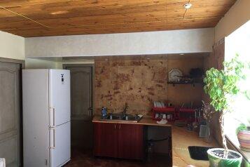Аппартаменты, улица 13 Ноября, 38 на 4 номера - Фотография 4