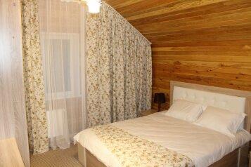 Комфортабельные апартаменты в доме на 2 этаже с отдельным входом, 60 кв.м. на 4 человека, 1 спальня, улица Мичурина, 66, Ейск - Фотография 2