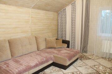 Комфортабельные апартаменты в доме на 2 этаже с отдельным входом, 60 кв.м. на 4 человека, 1 спальня, улица Мичурина, 66, Ейск - Фотография 1