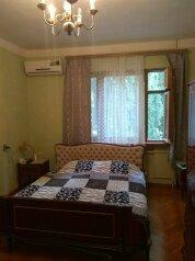 Гостевой дом в Гаграх , Демерджипа, 126а на 3 номера - Фотография 2