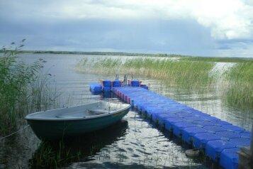 Дом на берегу озера, Перерва на 3 номера - Фотография 1