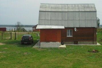 Дом на берегу озера, Перерва на 3 номера - Фотография 2