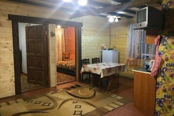 Частный дом в турбазе, Лесная на 1 номер - Фотография 1