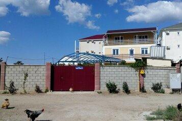 Дом под ключ, 160 кв.м. на 15 человек, 4 спальни, Куш Кая, 11, Судак - Фотография 1