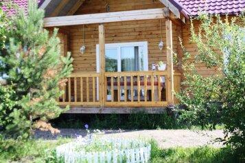 Дом, 140 кв.м. на 10 человек, 3 спальни, улица Весны, Красноярск - Фотография 1