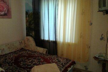 Гостевой дом, ул. Гора Фирейная на 5 номеров - Фотография 3