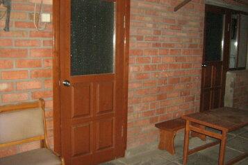 Дом, 30 кв.м. на 5 человек, 1 спальня, Первомайская улица, Приморско-Ахтарск - Фотография 3