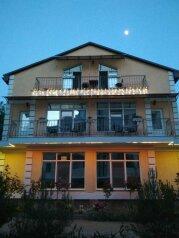 Гостевой дом, челюскинцев  на 5 номеров - Фотография 1