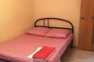 Апартаменты , 40 кв.м. на 5 человек, 2 спальни, улица Толстого, 45Б, Геленджик - Фотография 3