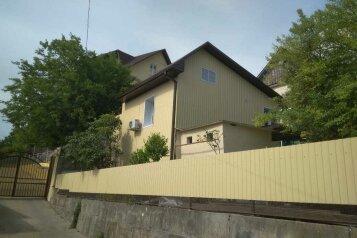 Гостевой дом, Мирная улица на 3 номера - Фотография 1