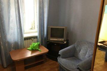 1-комн. квартира, 25 кв.м. на 2 человека, улица Революции, Евпатория - Фотография 2