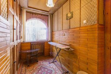 Номера в гостевом доме, улица Толстого на 6 номеров - Фотография 4