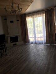 Дом, 184 кв.м. на 10 человек, 4 спальни, улица Македонского, 10А, Акрополис, Симферополь - Фотография 2