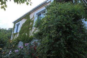 Дом в Профессорском уголке на 7 человек, 2 спальни, пер. Комсомольский, 3, Алушта - Фотография 1